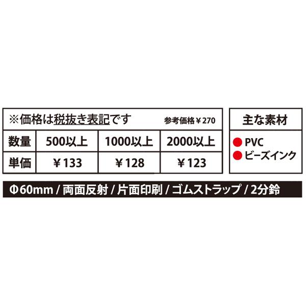 012-0006