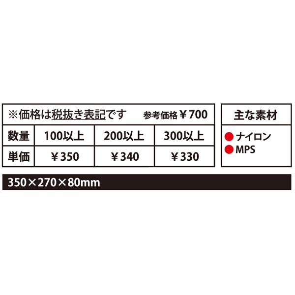709-0001