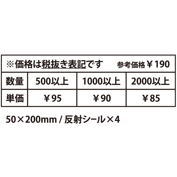 800-0038