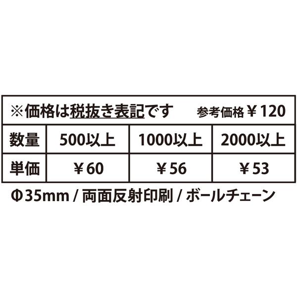 800-0076