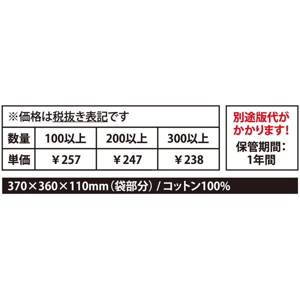 800-0096