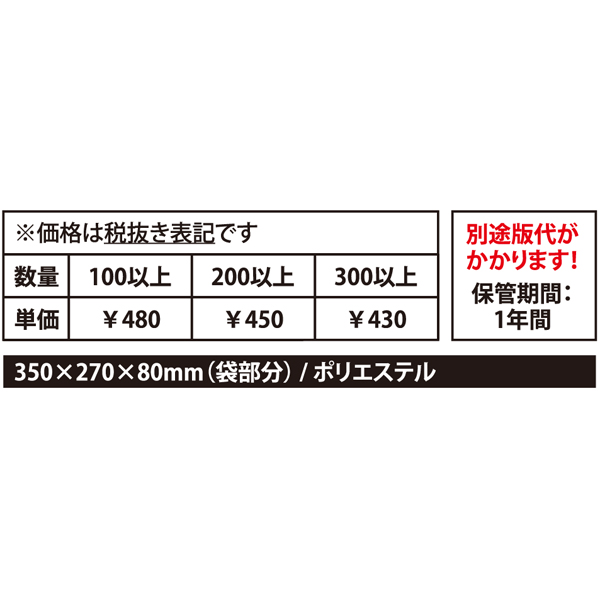 800-0097