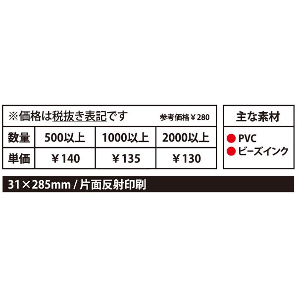 800-0106