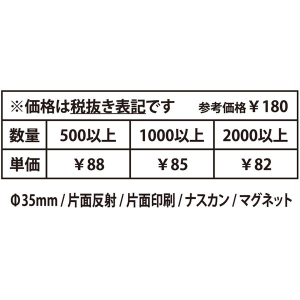 800-0107
