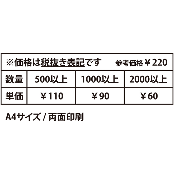 800-0109