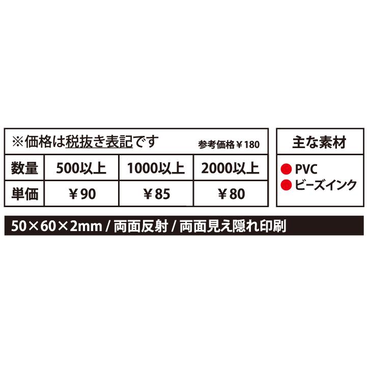 800-0112
