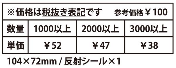 800-0113