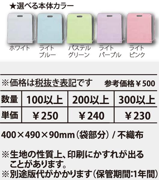 800-0116