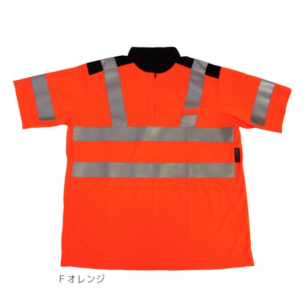ISO20471 ポロシャツ(高視認ベスト)
