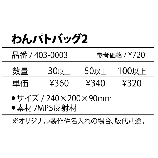 403-0003
