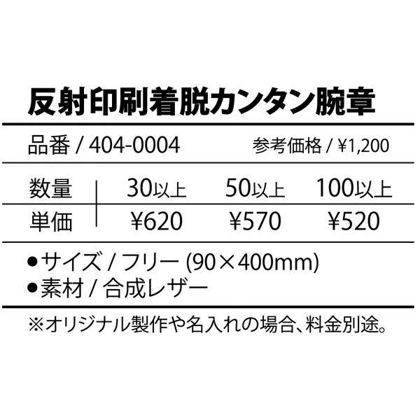 404-0004