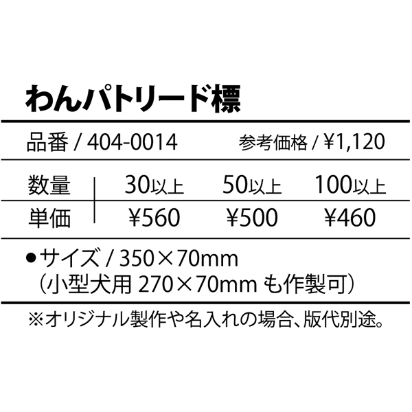 404-0014