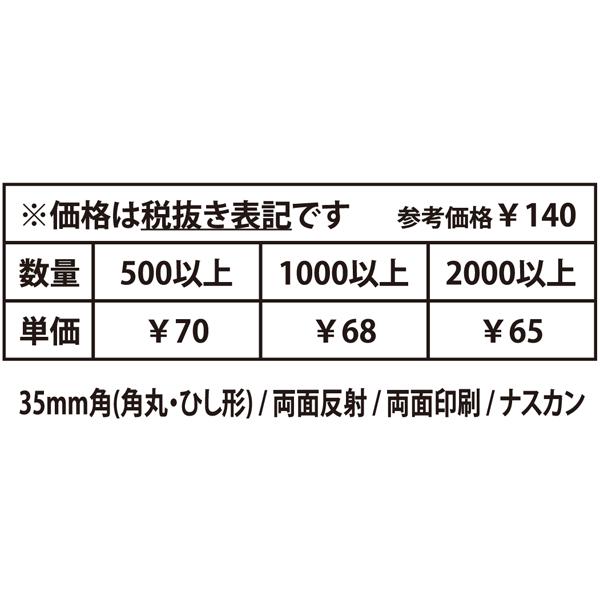 800-0108