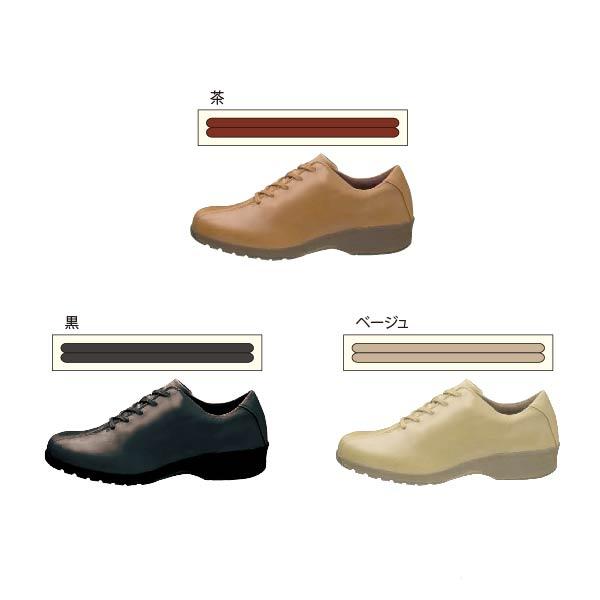 靴用反射材ロング3色セット(シールタイプ)