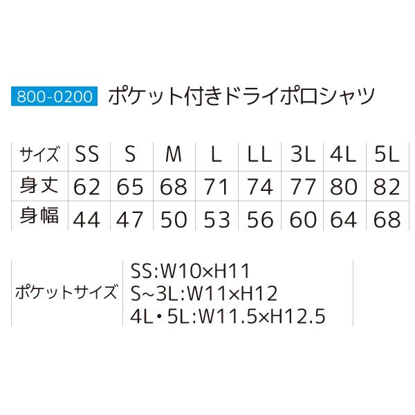 800-0200