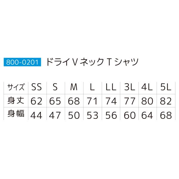 800-0201