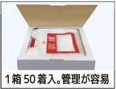 800-0225